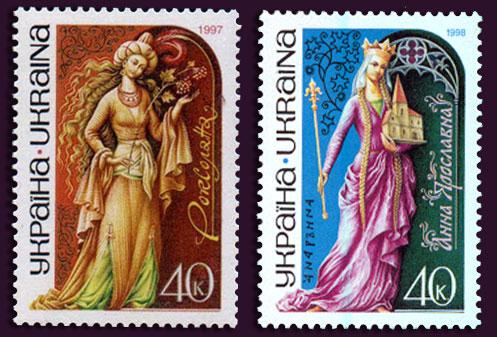 roxelane,roksolana,anna,yaroslavna,timbres,ukraine,stamps,anne de kiev